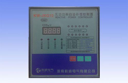 KW-JKG/F12 无功功率rabybet雷竞技官网控制器(DC12V;AC380V/220V)