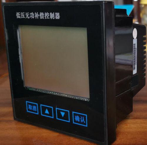 KW-KZQ液晶款控制器